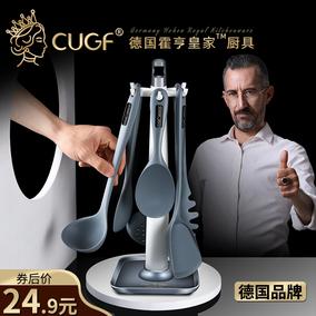 德国cugf硅胶铲不粘锅护家用厨房