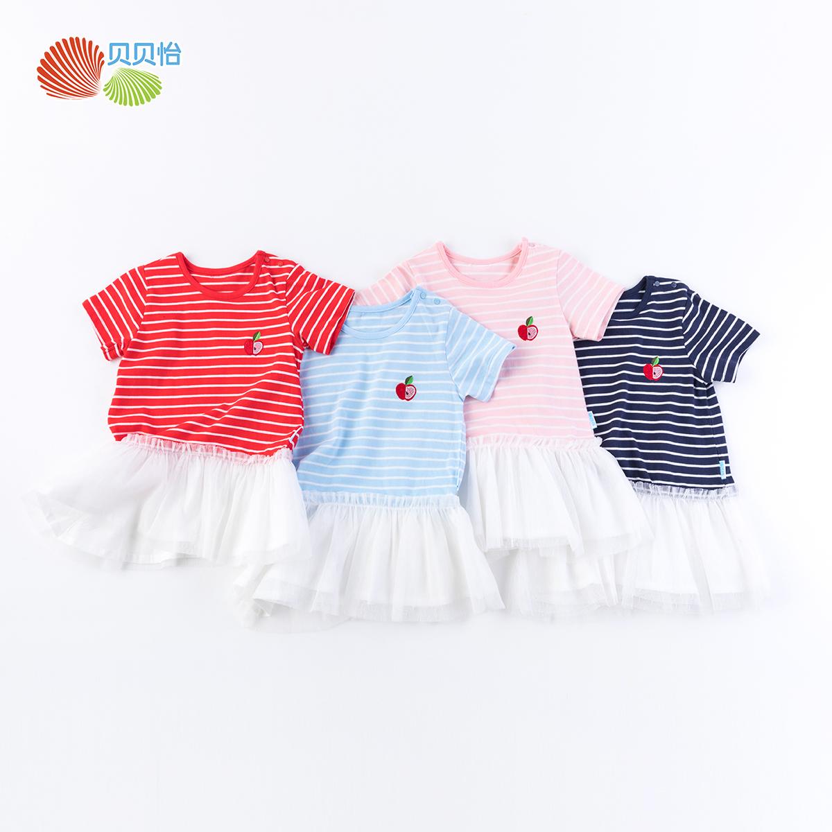 贝贝怡旗舰店宝宝短袖长上衣2019夏季新款女童甜美海军风T恤裙衣