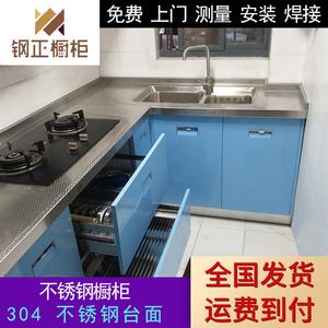 上海不锈钢厨房304定做简约台面