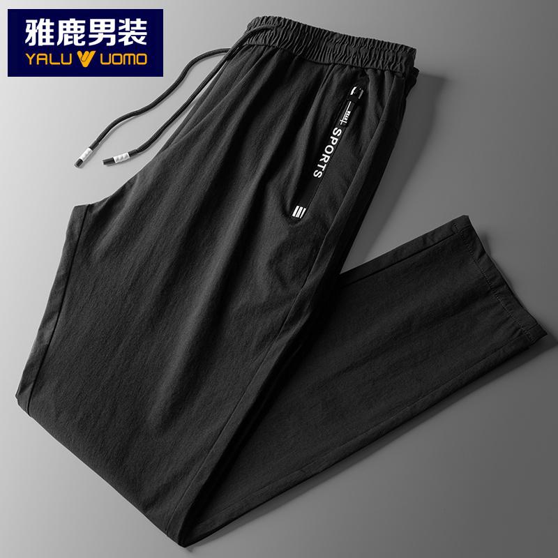 (用135元券)雅鹿男装夏季潮流男士修身运动裤