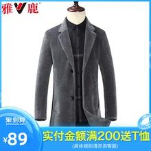 雅鹿反季清仓毛呢大衣男中长款夹棉外套呢子保暖翻领毛绒风衣