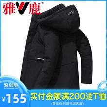 雅鹿反季清仓特价男士爸爸棉服男中长款外套加厚外套中青年棉衣