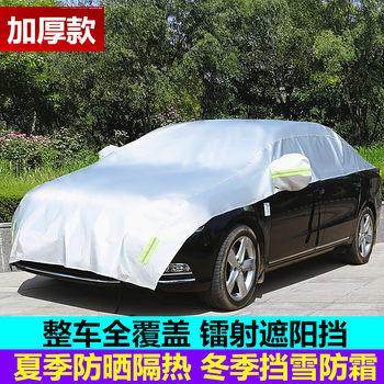 汽车遮前挡风玻璃罩车用防雪盖布
