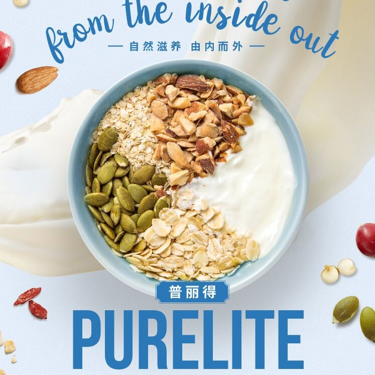 Australian imported pride quinoa nut oatmeal ready to eat sugar free cereal nutrition and fitness substitute small bag