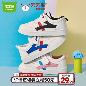 儿童男2020春新款中大童休闲女童鞋