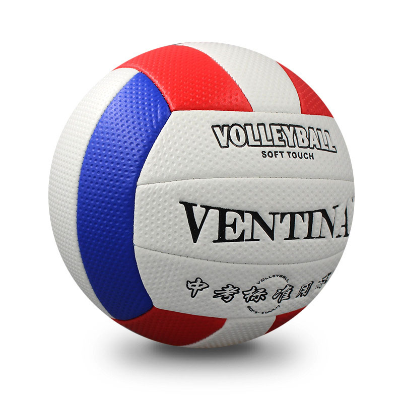 Beach Volleyball No.5 light soft indoor training competition for middle school students
