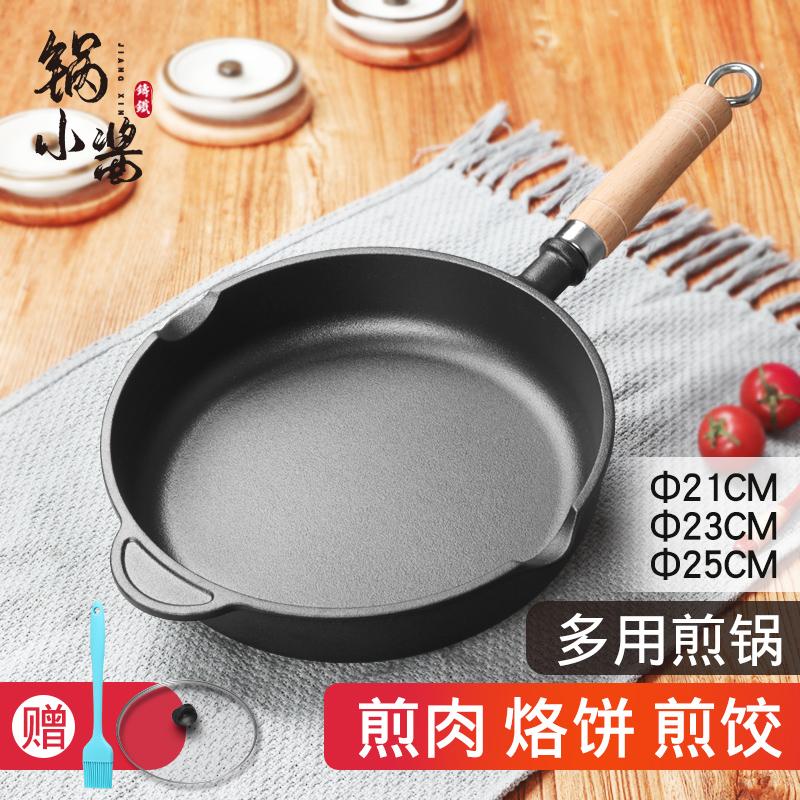 Сковороды с антипригарным покрытием Артикул 591210525259