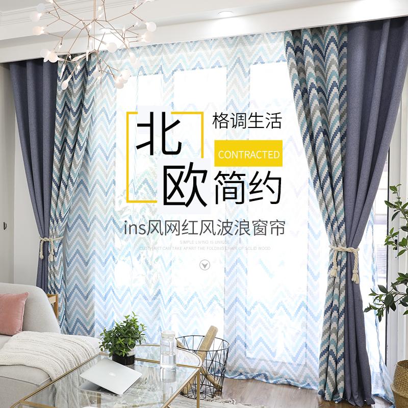 窗帘北欧简约 卧室 遮光窗帘遮光挂钩式客厅窗帘成品高档大气