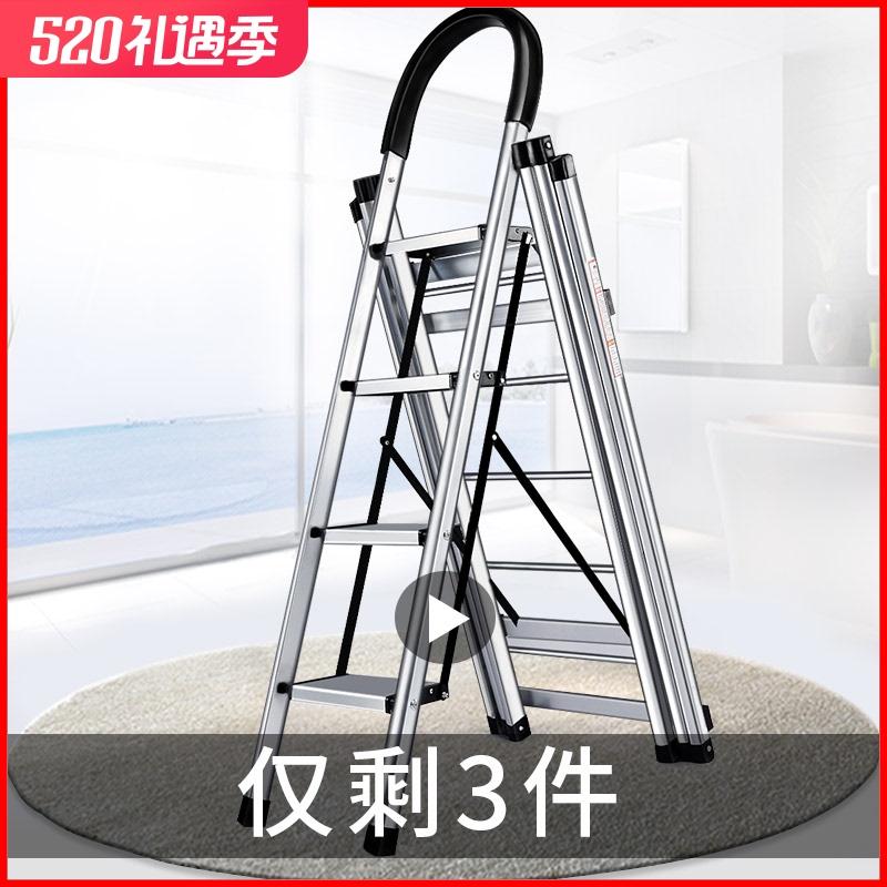 奥诺森梯子家用折叠室内多功能晾衣架两用人字梯加厚铝合金四五步