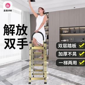梯子家用折叠人字梯室内多功能加厚铝合金梯子晾衣架伸缩升降楼梯