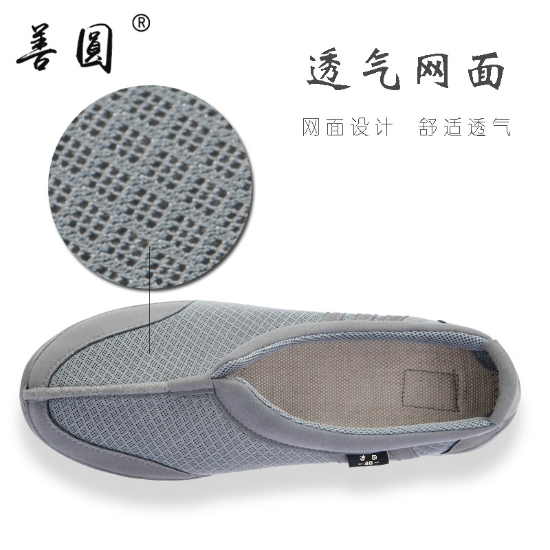 Net face monk shoes summer Buddhist shoes breathable monk net shoes meditation sandals and single shoes monk style