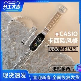 適用小米手環5表帶 小米3/4手環替換帶通用NFC版腕帶透明個性智能運動防水男女三四五代個性潮iboann原裝正品圖片