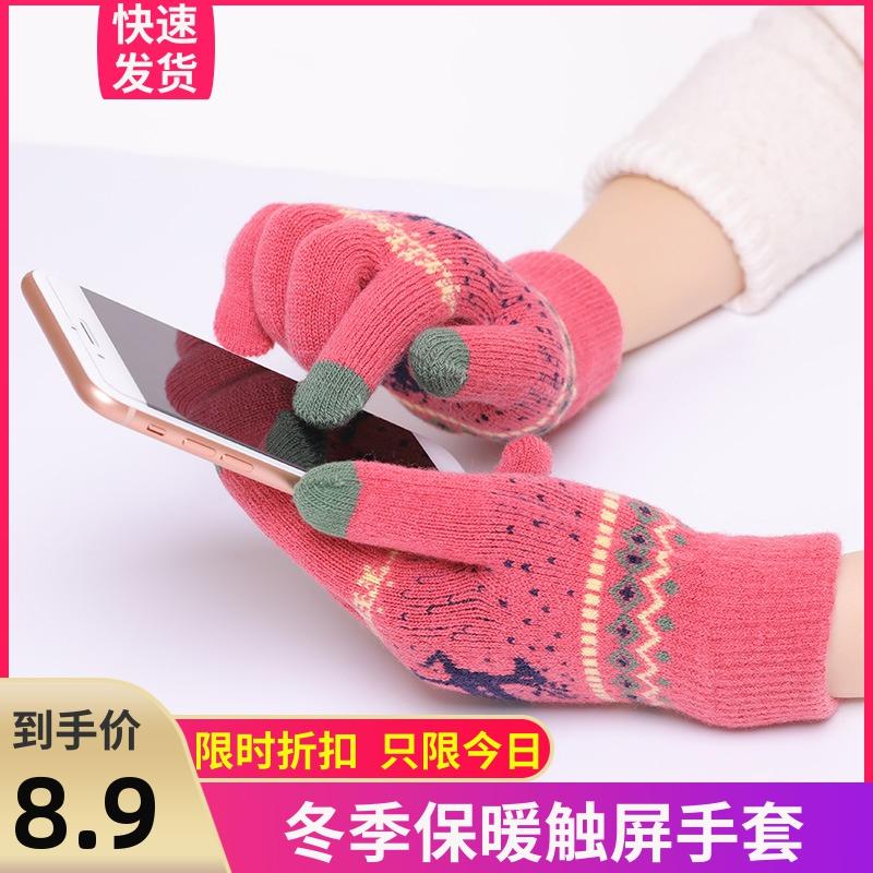 提花毛线手套女冬天韩版潮学生秋冬加厚保暖可爱针织五指触屏手套