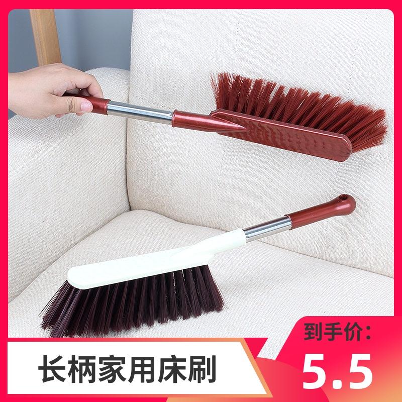 长柄床刷除尘床沙发长柄地毯清洁刷热销2486件手慢无