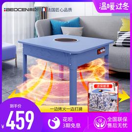 可折叠取暖桌电暖桌家用烤火器正方形电茶几多功能火锅桌子烤火架