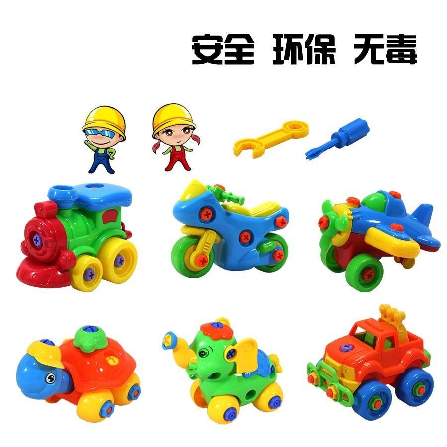 Детские конструкторы Артикул 596033521050