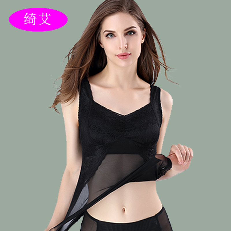 Gather and close the bra without steel ring, sexy and comfortable back underwear, womens seamless long vest, one-piece bra
