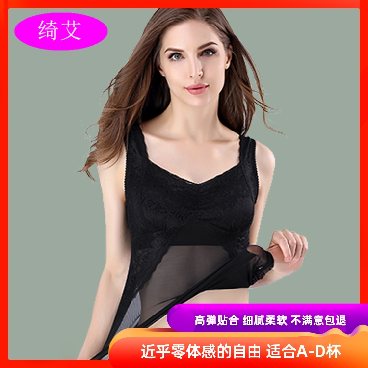 Gather and collect breast bra without steel ring, sexy and comfortable beauty back underwear, womens seamless long vest one-piece bra
