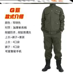 Clothing labor protection clothing pants special training work clothes labor protection uniform work pants welder loose increase electrician customization