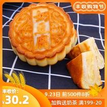 包邮500g酸奶条疙瘩奶棒儿童牛奶条游牧曲奶酪内蒙古特产奶酪条