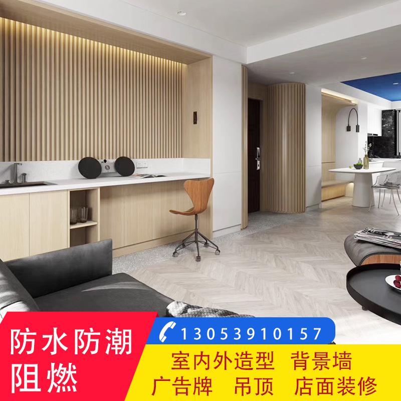 Основные строительные материалы Артикул 593820036583