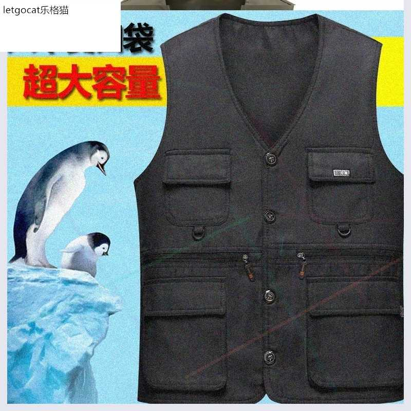 Middle aged and elderly mens spring and summer thin shoulder padded plus large size fathers Vest sleeveless jacket large vest