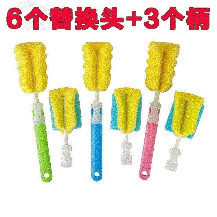 3支装海棉奶瓶刷 奶瓶清洗刷带替换刷头 清洗清洁器 杯刷奶瓶刷子