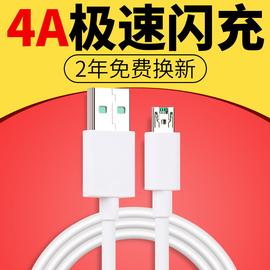 适用于OPPO数据线闪充R9 R11s R9splus手机k3 k5 A59A57安卓线R7 R15 R7s r17pro快充充电器线优益佰原装正品图片