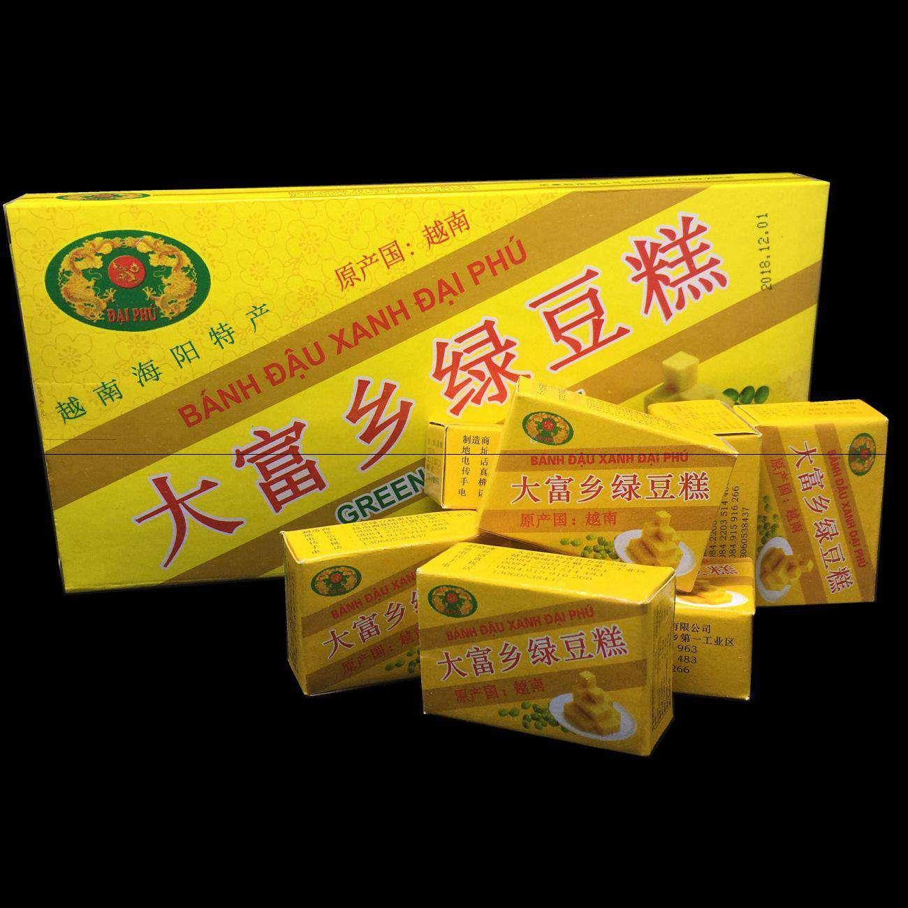 [imported from Vietnam] new date 310 grams of Vietnamese mung bean cake traditional snack in dormitory
