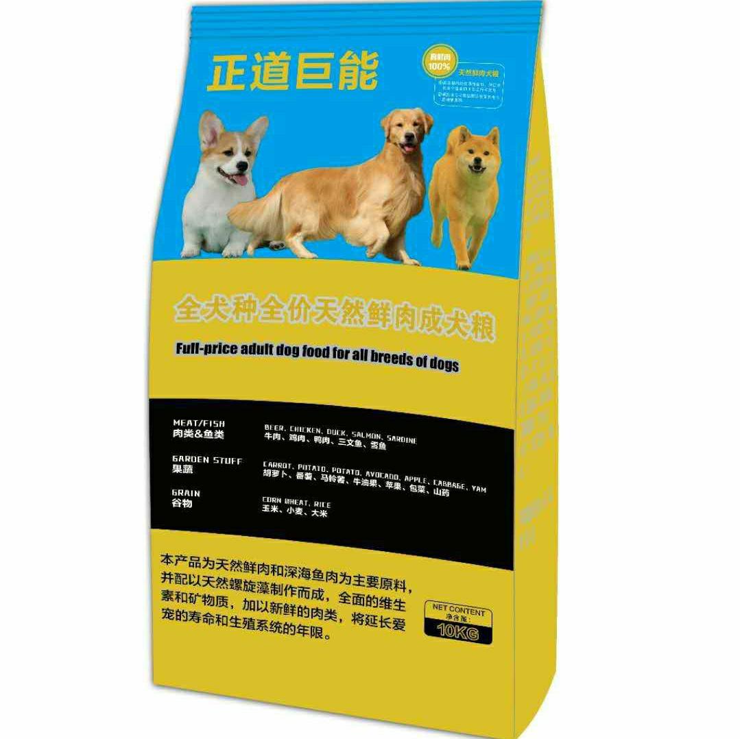 正道巨能10kg全犬种成犬粮 金毛柯基柴犬拉布拉多(江浙沪皖包邮