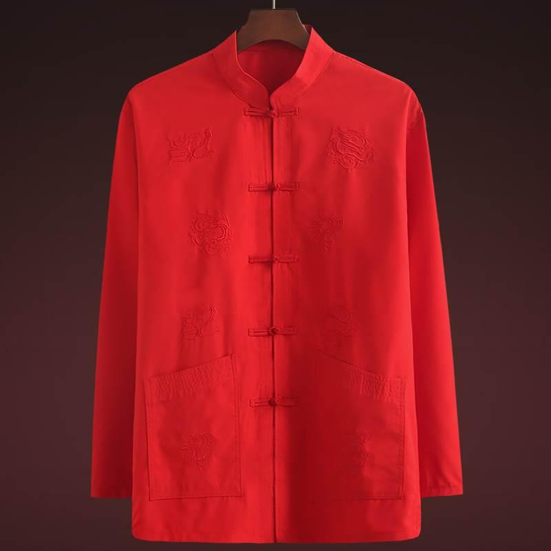 Национальная китайская одежда Артикул 593115469833