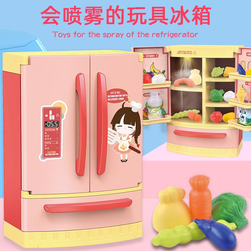 儿童玩具冰箱大号喷雾过家家仿真厨房厨具家电套餐女孩男孩3-6岁