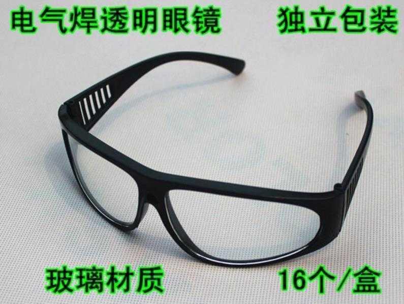 白光电焊用平光男士护眼工业眼睛透明平面防尘眼镜玻璃镜片防雾