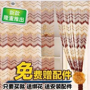挂门帘门挡简易大门口珠帘l商用通用型珠链防蚊厨房加厚夏天房间