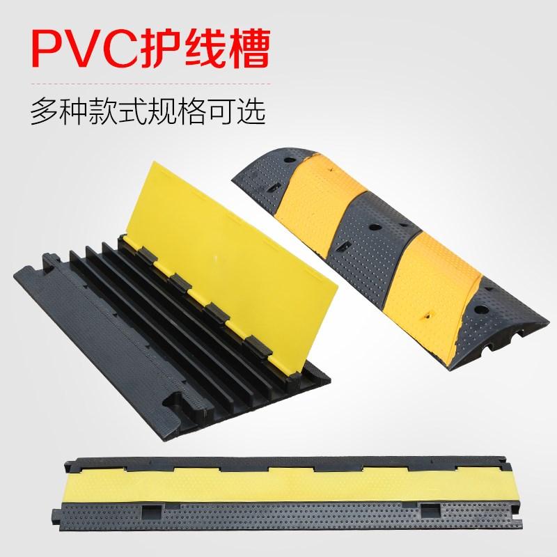 橡胶线槽板减速带压线板护线过线槽道路安全减速线槽带户外盖线板