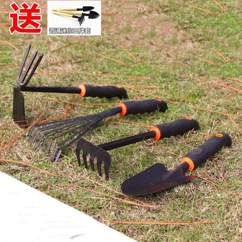 养花家庭种菜用品花园阳台野菜园艺工具套装种花铁铲铲子园林松土