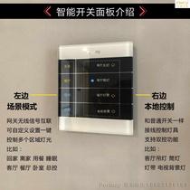 回路面板3630242018151210864配电箱盖板铁盖子PZ30