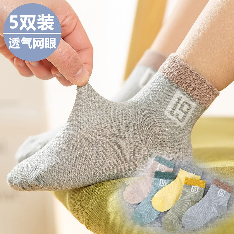 儿童袜子春秋薄款男童女童纯棉秋冬季中大童婴儿宝宝中筒棉袜秋季