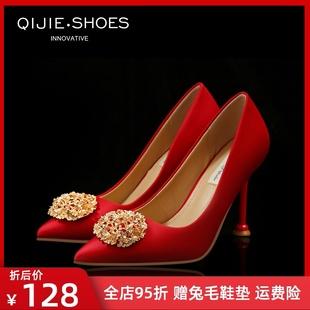 婚鞋女2020新款春季細跟紅色新娘鞋婚紗高跟鞋尖頭中式秀禾結婚鞋