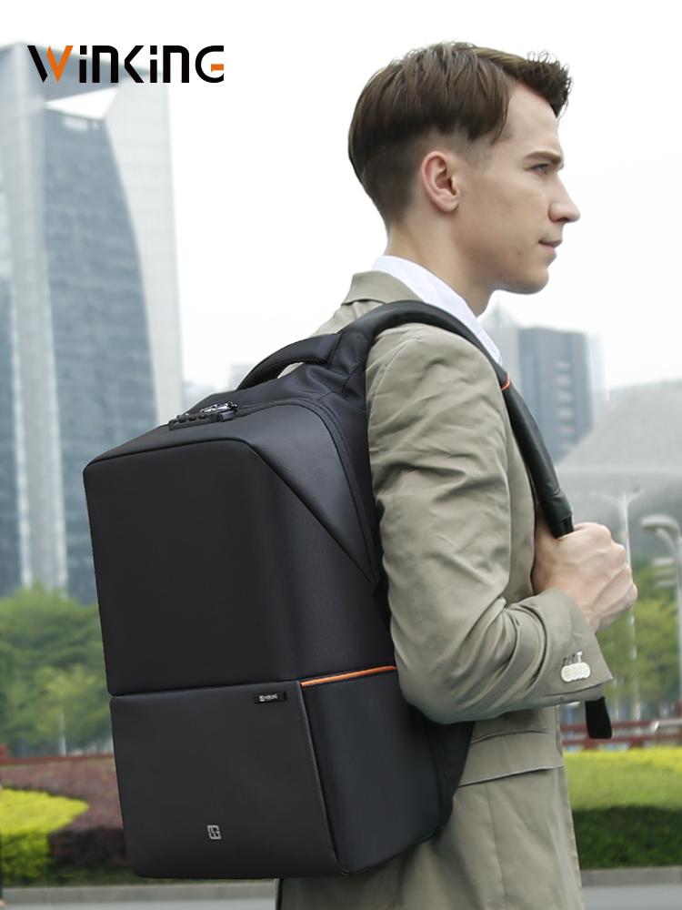 威王时尚潮流双肩包男商务休闲男士背包旅行书包15.6寸电脑背包