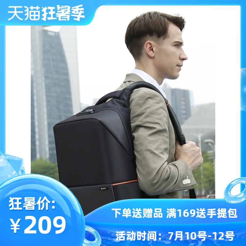Weiwang fashion trend double shoulder bag men business leisure men Backpack Travel schoolbag 15.6 inch Computer Backpack