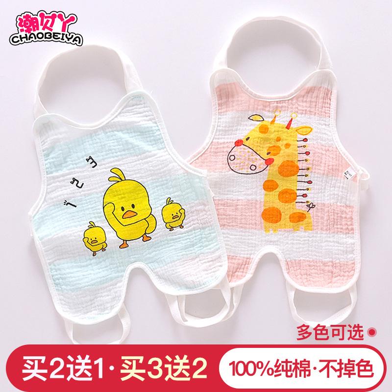 新生嬰兒肚兜純棉紗布連腿四季通用夏季薄款男女寶寶護肚肚兜初生