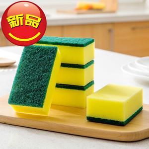 小东西冬季用具洗锅小工具手套日用品加厚碗家务m刷家居清洁居家