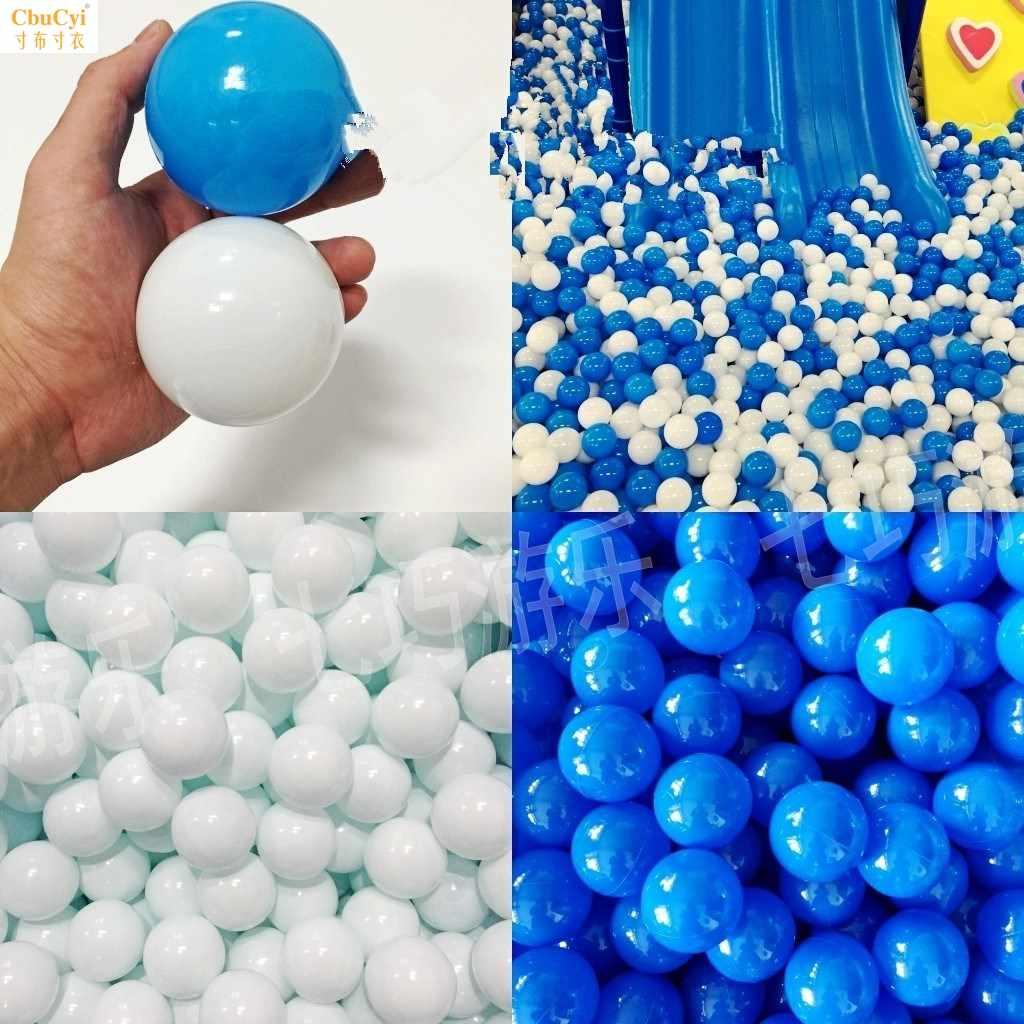 11月01日最新优惠蓝色大号安全儿童玩具海洋球春节益智生日橘色迷你男孩小球收纳袋