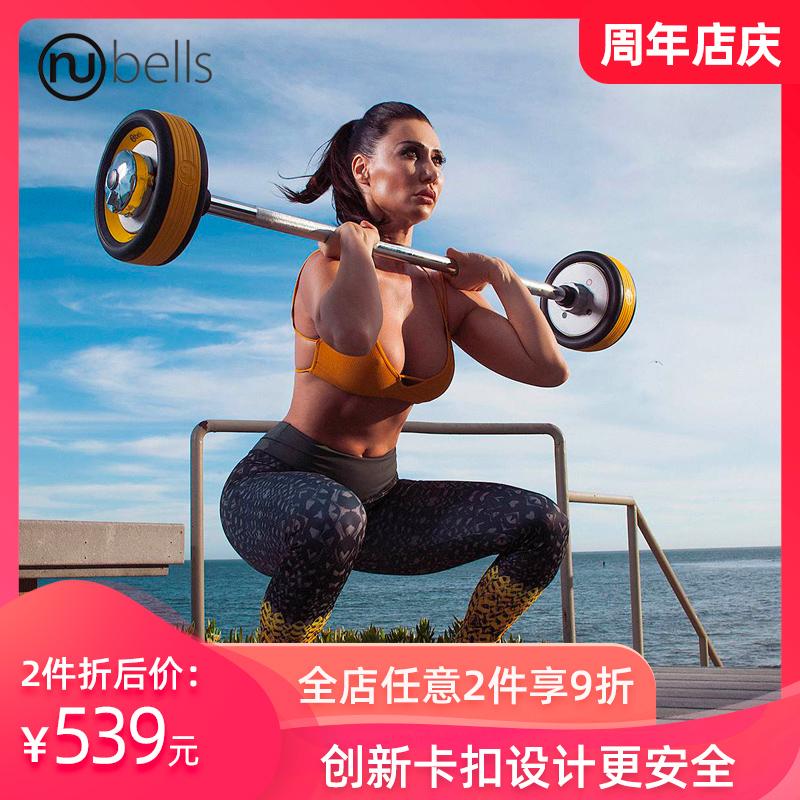 美国Nubells健身哑铃杠铃直杆纯钢专用杠铃杆家用私教健身房器材