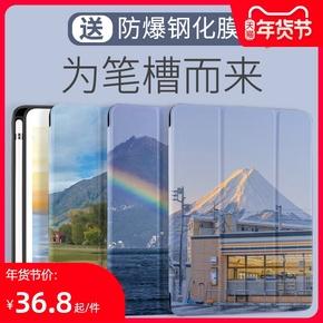 iPadAir4保护套带笔槽10.9寸2020新款10.2平板10.5壳2019软pro11防摔ipad8/3全包2018套12.9mini5防弯9.7zoyu