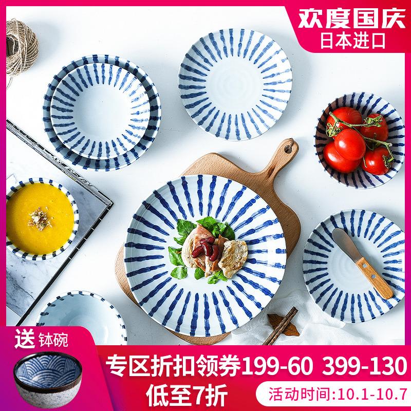 小鹿田烧日式餐具日本进口陶瓷碗碟23.90元包邮