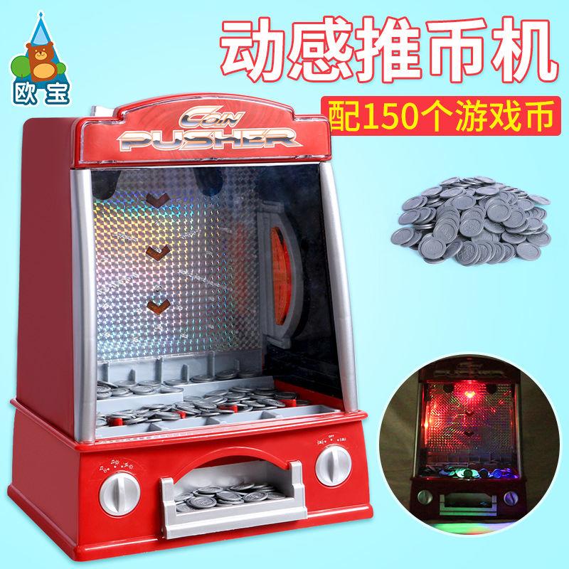 Игровые автоматы с фишками Артикул 599068113852