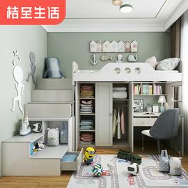 桔至生活榻榻米定制 小房间改造书桌衣柜儿童房榻榻米床衣柜一体