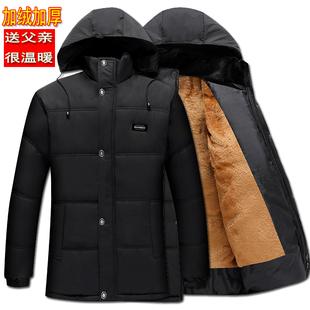 爸爸冬装外套新款中老年人棉衣男士加绒加厚中长款毛领棉服爷爷装